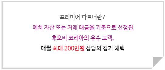 https://coinpang.com/data/editor/1909//32831325_qWeA3Imw_a67a291f77b29395b4a723d327ac007888d9bcb3.png