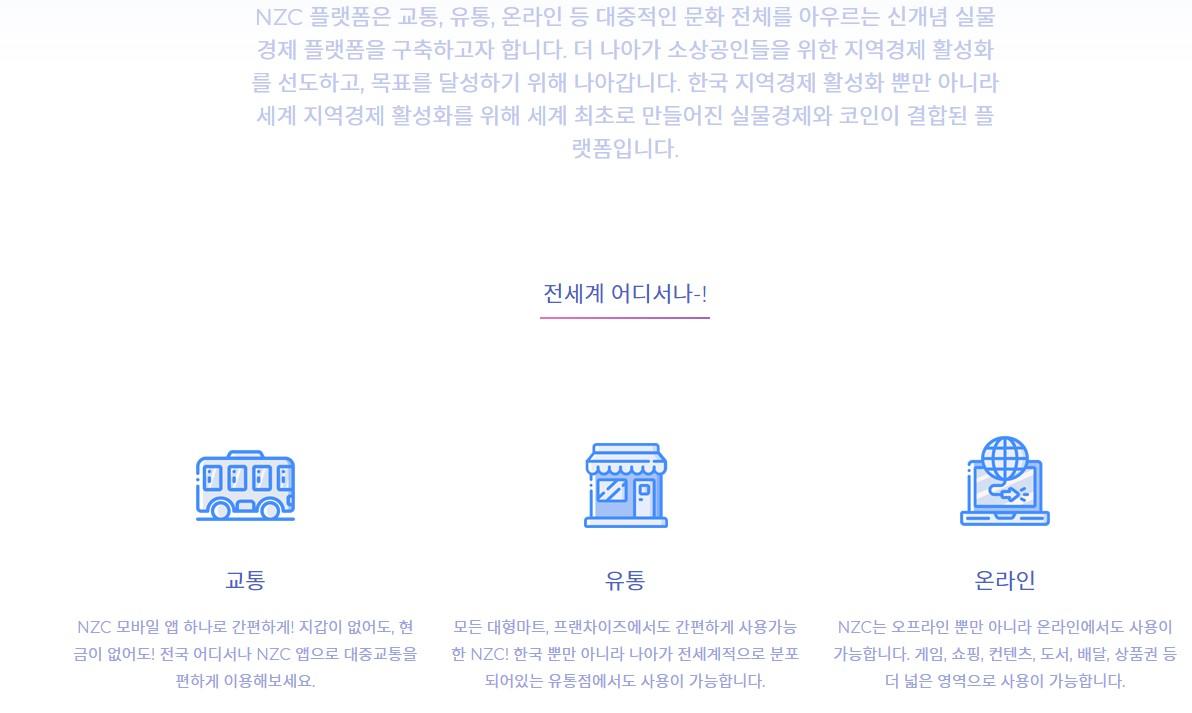 https://coinpang.com/data/editor/1912//981397054_nVFLulz5_b7893418810b0d69c282d0526636c8315916638d.jpg